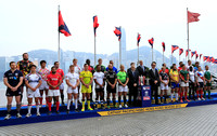 Cathay Pacific/HSBC Hong Kong Sevens 2015 Captains Photo, Hong Kong, 25 March 2015