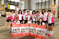 2017.04.18 Japan Sakura 7s JRFU Tournament  Promotion